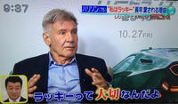 面白かったインタビュー スッキリ!ハリソン・フォード インタビュー - seven.blog