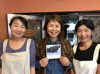 """西邨マユミさん ご来店!されました - 自然食カフェの""""おひさま"""""""