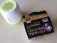 アイスクリームとTéchnofolie - ときどき日誌 sur NetVillage