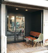 今年オープン、隠れ家的な「スキンボ」で本格コーヒーを味わう♪ - Isao Watanabeの'Spice of Life'.