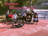 11.05 新居浜ショートライド😁 - cyclesize活動ブログ