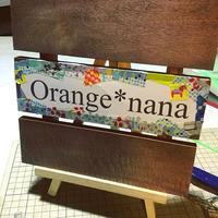ワンデイレポ、遅くなりました - Orange*nana:はりねずみが今日も作っちゃうよぉ!
