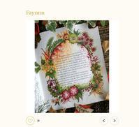 『アイビーと不思議な蝶』世界の彩色例 - オトナのぬりえ『ひみつの花園』オフィシャル・ブログ