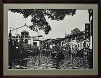 楓の会「第三回切り絵作品展」 - 古稀からの日々