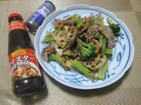 ぱぱっと!豚肉とブロッコリー・蓮根のオイスター炒め - candy&sarry&・・・2