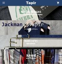 STILL BY HAND ハーフジャケット - 【Tapir Diary】神戸のセレクトショップ『タピア』のブログです