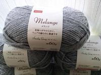 ダイソーさんの毛糸&紫色のカーディガン進捗 - D-E