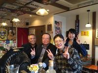 10月29日(日)その2:倉敷観光 - 吹奏楽酒場「宝島。」の日々