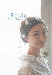 2017.11.7 ガーランドヘッドドレスと花嫁さまその②アップヘア/アーティフィシャルフラワー - Ro:zic die  floristin