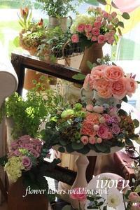 『週末の婚礼から〜♬②』 -  Flower and cafe 花空間 ivory (アイボリー)