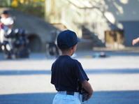 体験イベントやります! - 学童野球と畑とたまに自転車