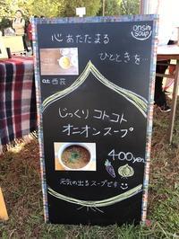☆杉並フェスタ2017☆ - 株式会社クールヘッド