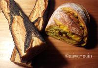 因縁の鮫洲とPAUL - パンある日記(仮)@この世にパンがある限り。