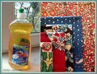 優しく洗う植物性石けん-古布を洗うー - - イスタンブル発 -  トルコタイル通信