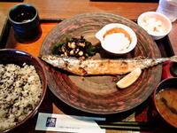 京都市 今年の秋刀魚は・・・ 大戸屋 - 転勤日記