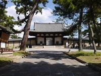 2017年9月 奈良 世界遺産登録の寺院☆法隆寺 - うふふの時間