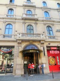 48時間オープンハウスホテル・グランビア - gyuのバルセロナ便り  Letter from Barcelona