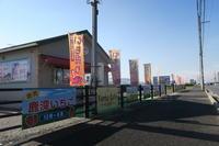 さつまいも掘り体験始まりました - 甲賀市観光協会スタッフブログ
