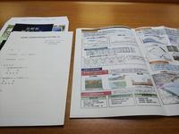 琵琶湖環境対策特別委員会 県外行政調査 - 滋賀県議会議員 近江の人 木沢まさと  のブログ