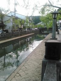城崎温泉と丹後半島その3 - 昭和薬局ブログ