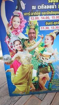 サービス業と言うもの - 尾道アジアンゲストハウス ビュウホテルセイザン&タイ国料理タンタワン