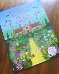 ぽかぽか本棚『Country House Gardens (Doll's House Sticker Books)』 - 海の古書店