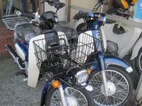 新型スーパーカブ110プロ - バイクの横輪
