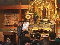9月22日秋季彼岸会 - 浄土真宗本願寺派  永井山正寿寺 住職の気まま日記