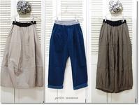 petite mamanさんの洋服とLettersさんのアクセサリー(^^) - Ange(アンジュ) - 小林市の雑貨屋 -