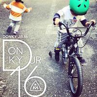 2018 MARIN「DONKY Jr 16」マリン ドンキーjr 16インチ キッズ おしゃれ子供車 おしゃれ自転車 子供車 リピトキッズ - サイクルショップ『リピト・イシュタール』 スタッフのあれこれそれ