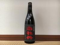 (広島)白牡丹 純米吟醸 中汲み / Hakubotan Jummai-Ginjo Nakagumi - Macと日本酒とGISのブログ