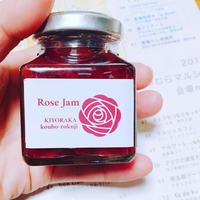薔薇ジャム&KASAHARA HONEY♡ - 島美砂☆日記帳