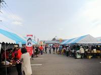 いきいきあかねフェア&ふくろう祭り-東近江秋まつり - 滋賀県議会議員 近江の人 木沢まさと  のブログ
