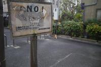 立会川3 - hoppy's