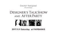 いよいよ明日開催です!! - Doctor Feelgood BLOG