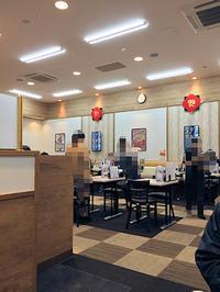 相模原市橋本:「餃子の王将@アリオ橋本」で食べた♪ - CHOKOBALLCAFE