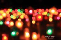 カラフルな灯り - ある日の足跡