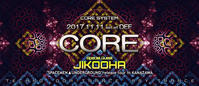 11/11 【Core System presents】〜JIKOOHA New Album Relese Party〜@DEF(Kanazawa) - Tomocomo 'Shamanarchy'