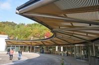 MIHO MUSEUM (ミホミュージアム)・アプローチ - アトリエMアーキテクツの建築日記