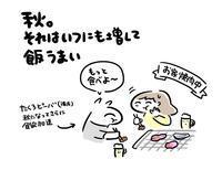 ストイック生活に挑戦してみる〜はじまり〜 - YO!YOPPARAI.
