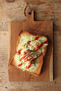 チーズ焼きオープンサンド - Nasukon Pantry