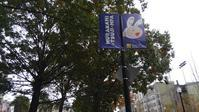 【かいかいきき】 ボストン美術館で開催中の村上隆と辻惟雄の特別展に行ってきました。 - ボストン手作り大作戦