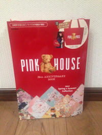 PINK HOUSE 35th - Cherry's diary