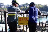 ほんわかクラブライド〜播州の郊外へピッツァを食べに - My Cycling Diary