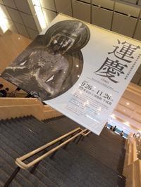 東京国立博物館。 - sweat lodge @ blog