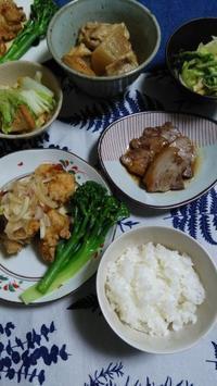 11月9日(木) - ちゃぶ台で飯