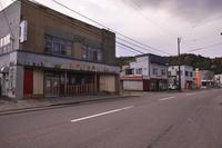 北海道「古平町」 - 風じゃ~