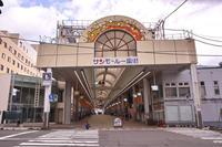 北海道小樽市「小樽サンモール一番街」 - 風じゃ~
