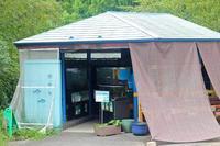 智光山公園こども動物園~ミニミニ水族館とモルモットのおかえり橋 - 続々・動物園ありマス。