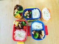 The days of LunchBox 578th - Think!  Think Different.